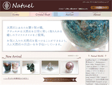 Tablet Preview of natuel.net